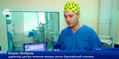 video_ishim_2